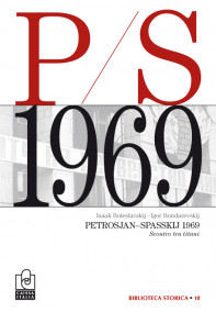 Petrosjan-Spasskij 1969