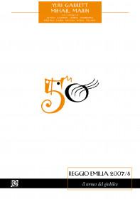 Reggio Emilia 2007-8 - il torneo del giubileo