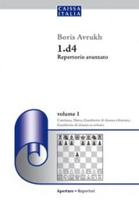 1.d4 Repertorio avanzato - vol 1